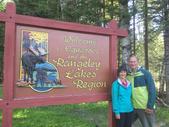 Rangeley Region Lake Cruises and Kayaking