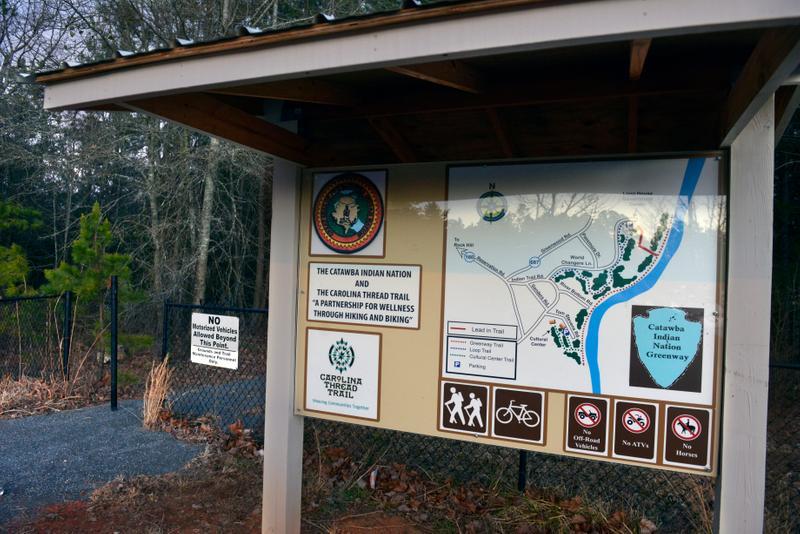 Catawba Indian Nation Greenway Trail